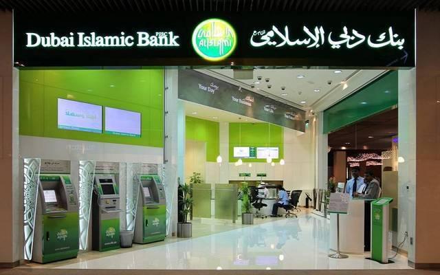 الوكالة تتوقع أن تظل جودة أصول بنك دبي الإسلامي قوية بسبب وجود محفظة تمويل متنوعة