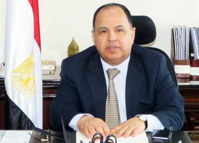 Egypt's finance minister Mohamed Maait