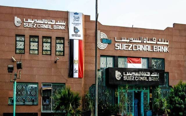 Net income from interest, fees, and commissions rose to EGP 439.61 million