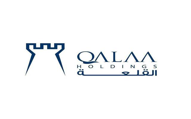 Qalaa Holdings trims losses by 6.5% in Q1
