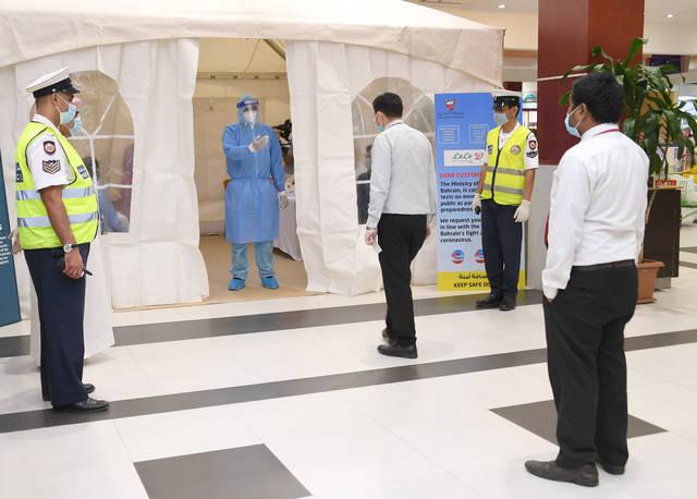 أحد مراكز الكشف عن كورونا في البحرين