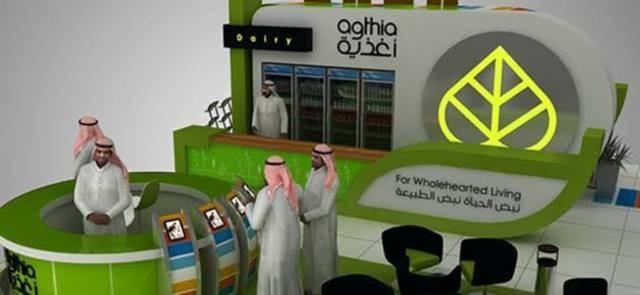 """""""أغذية"""" الإماراتية تستحوذ على شركة كويتية متخصصة بمجال المخابز والحلويات"""