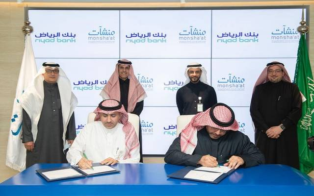 بنك الرياض ومنشآت يتفقان على التعاون لإطلاق برنامجًا لتمويل الامتياز التجاري