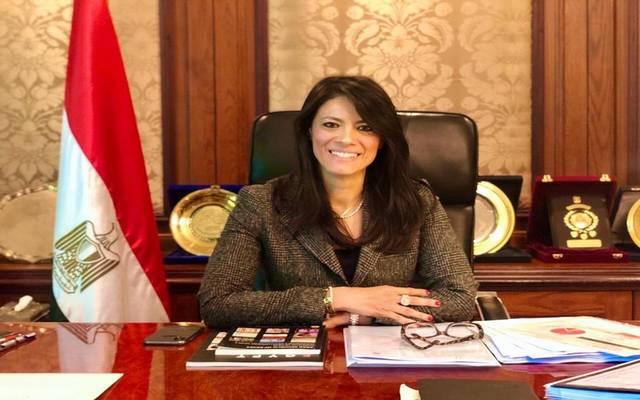 رانيا المشاط  وزارة التعاون الدولي في مصر