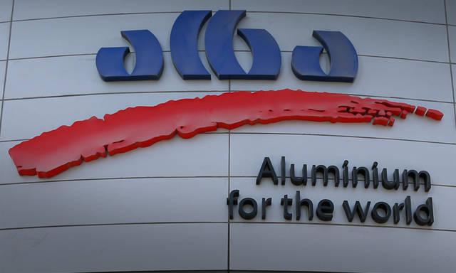 شعار شركة ألمنيوم البحرين (ألبا)