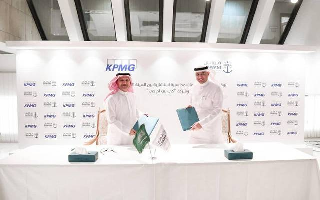 Mawani, KPMG Al Fozan sign deal to achieve financial sustainability