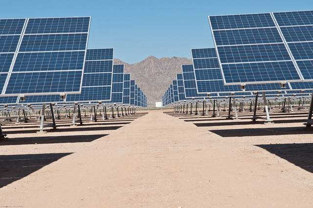 The first phase will operate at a capacity of 10 megawatts