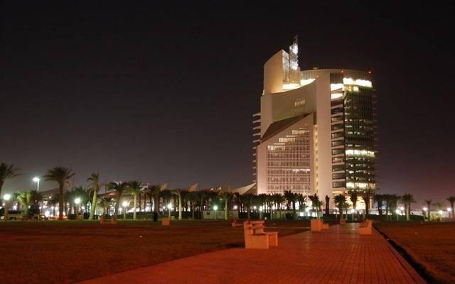 مقر مؤسسة البترول الكويتية