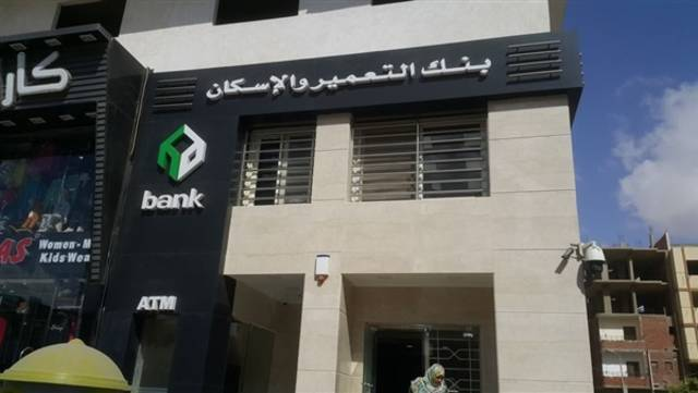 The bank is looking to log around EGP 2 billion in net profit by the end of this year