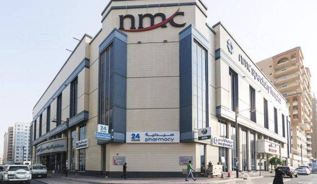 Credit Europe had filed a lawsuit against NMC