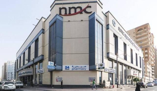 Dubai court freezes NMC founder's assets