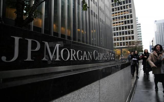 """""""جي.بي.مورجان"""" تسجل أرباحاً فصلية قياسية بفضل صعود معدل الفائدة"""