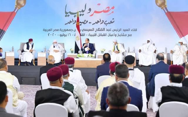 خلال لقاء الرئيس عبد الفتاح السيسي بمشايخ واعيان القبائل الليبية