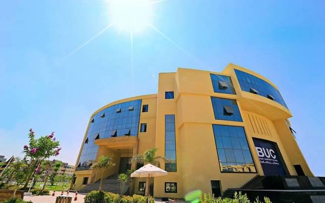 جامعة بدر - أرشيفية