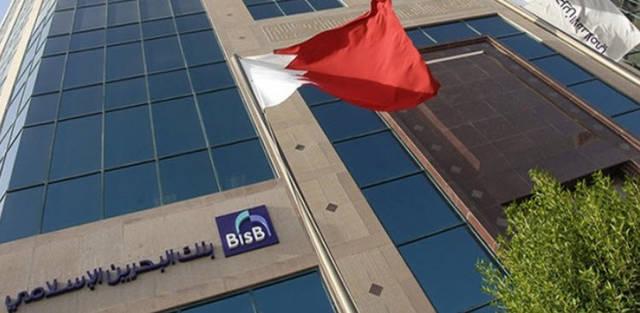 """""""البحرين الإسلامي"""" يوصي بتوزيع 5 فلوس للسهم"""
