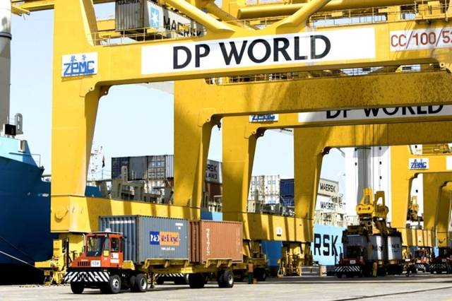 DP World is expected to sell perpetual Sukuk at 6.125%