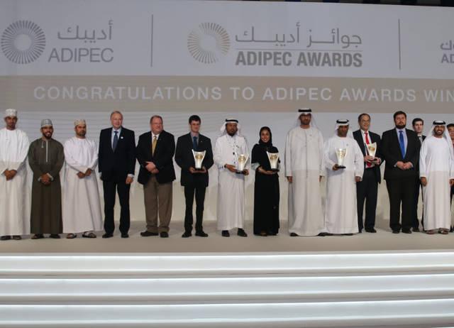 """حفل توزيع جوائز """"أديبك 2018، الصورة من بيان صحفي"""