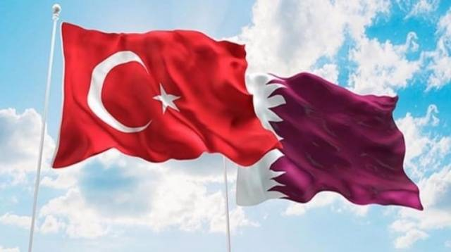 The move is part of Qatar's strategy to diversify its portfolios in Turkey