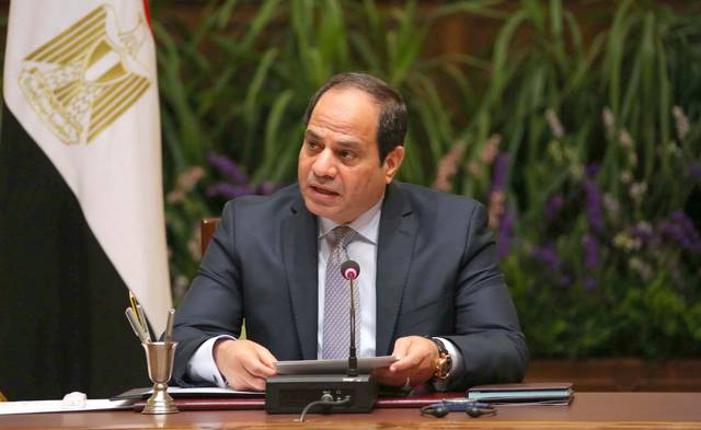 صورة أرشيفية للرئيس عبد الفتاح السيسي