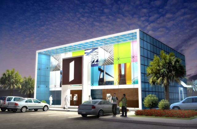 Al Inma Bank reschedules SPPC's SAR 480m loan