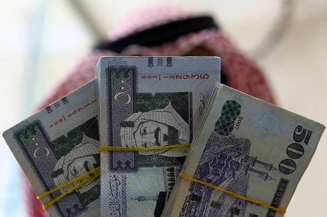 The Sukuk offering is subject to the approval of the competent authority.