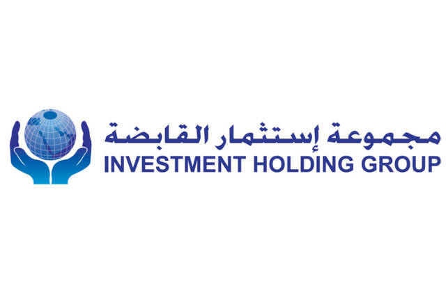 The transaction's total value amounted to QAR 193.48 million