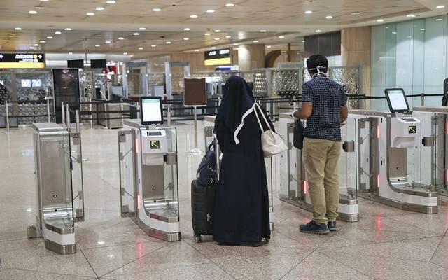 مطار الملك فهد الدولي بالسعودية