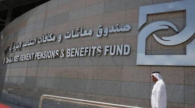 صندوق معاشات ومكافآت التقاعد لإمارة أبوظبي