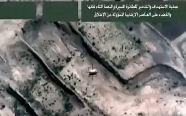 صورة من العملية النوعية لقوات التحالف