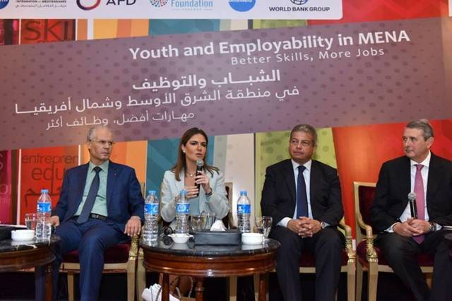 وزيرة: 24% نسبة البطالة بين الشباب في مصر