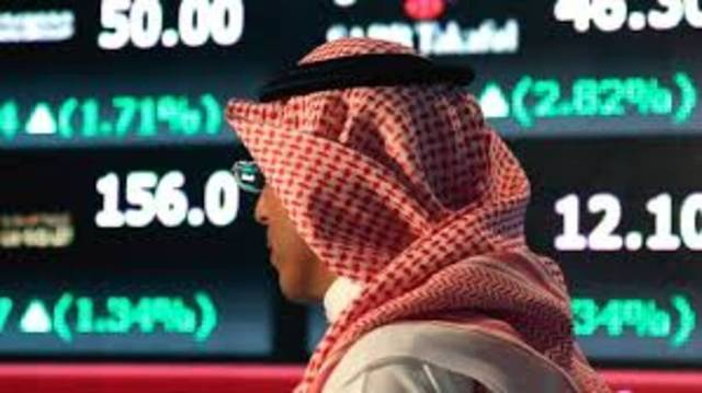Most of the Gulf bourses ended Sunday's trading session in green territory