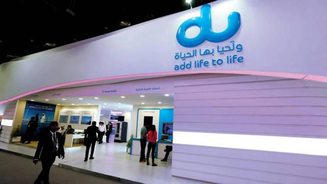 """مقر شركة """"دو"""" الإماراتية"""