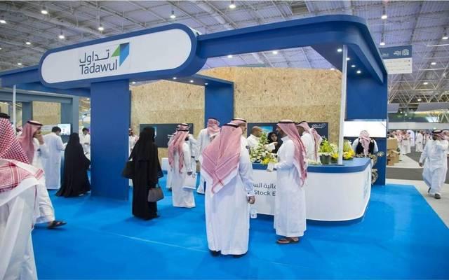 السوق المالية السعودية- تداول خلال أحد المعارض