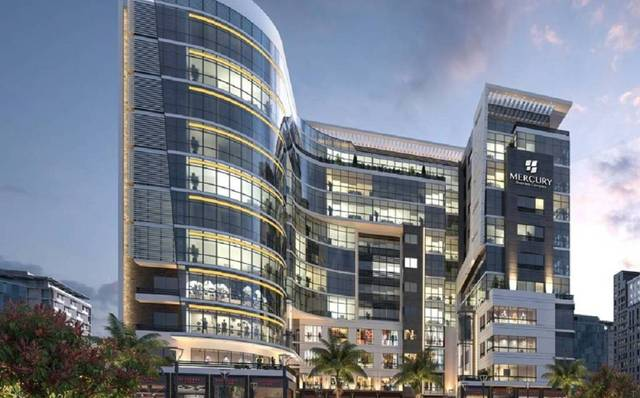 The 11-storey development will include commercial, administrative, and medical units