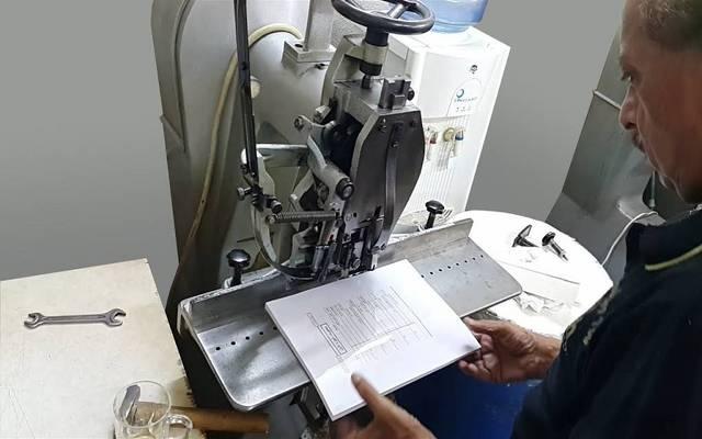 أرباح الشروق للطباعة تصعد 72% خلال 2019