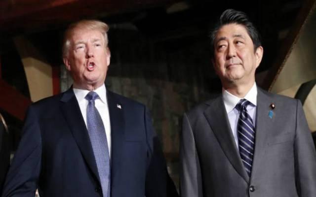 اليابان: ترامب أخبرنا باستمرار معاهدة التعاون الأمني