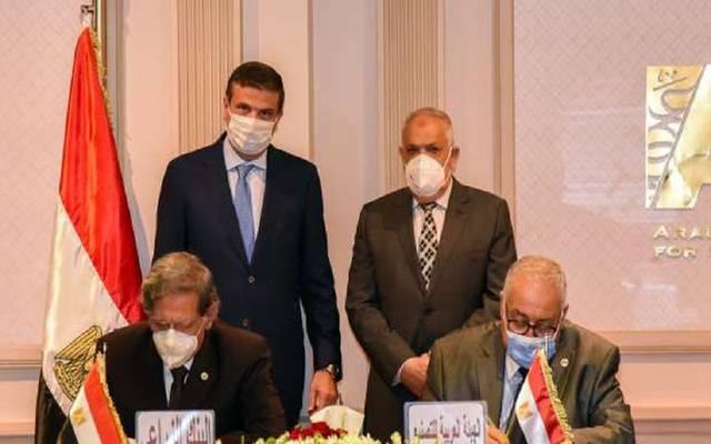 العربية للتصنيع والزراعي المصري يوقعان اتفاقاً في مجال الشبكات التقنية