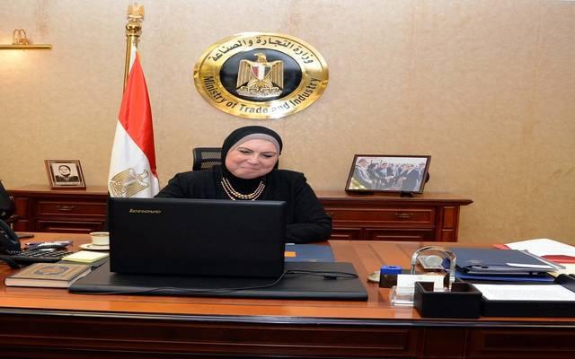 نيفين جامع وزيرة التجارة والصناعة المصرية