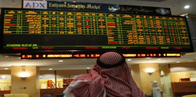 أسواق الأسهم الإماراتية تربح أكثر من 7 مليارات درهم بالختام