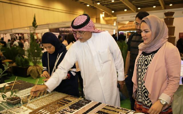 معرض البحرين للشوكولاتة والقهوة