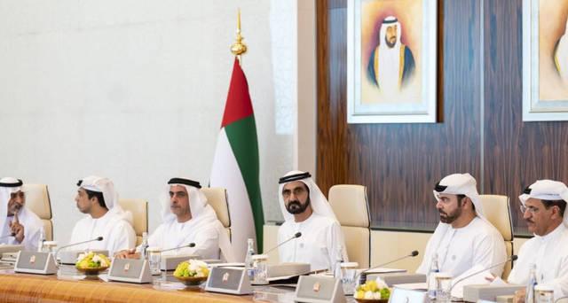 اجتماع مجلس الوزراء الإماراتي خلال اجتماعه أمس، الصورة أرشيفية