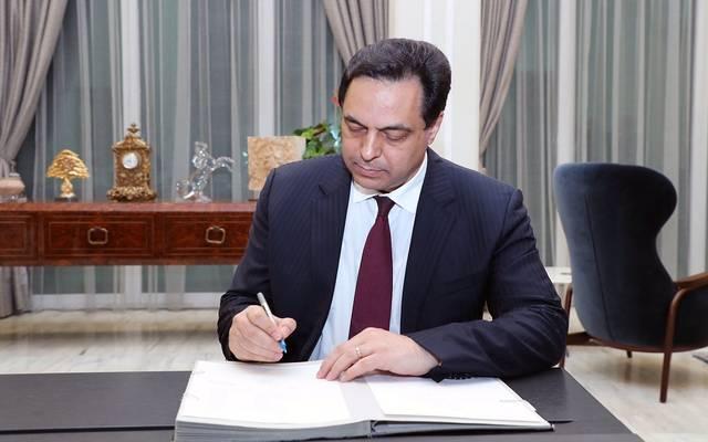 حسان دياب - رئيس الحكومة اللبنانية الجديدة