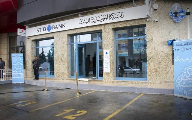 أحد فروع الشركة التونسية للبنك