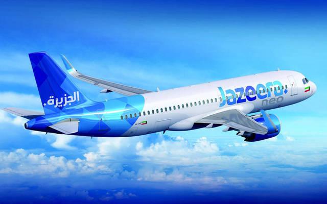 """طائرة تابعة لـ""""الجزيرة"""" تُحلق في السماء"""