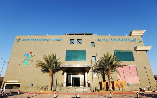 """""""الغذاء والدواء"""" السعودية تدرس إمكانية تمديد تاريخ صلاحية الأدوية"""
