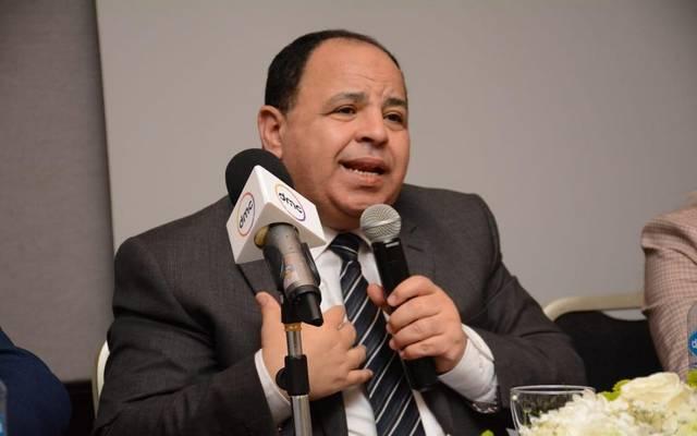 وزير المالية محمد معيط - أرشيفية