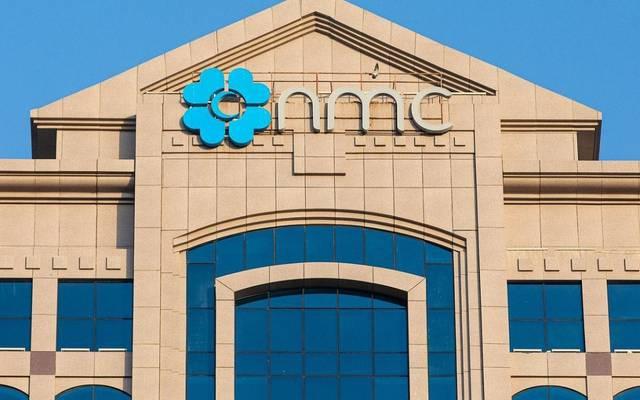 """مقر شركة  """"إن.إم.سي"""" للرعاية الصحية في الإمارات"""
