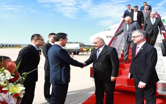 استقبال المسؤولين الصينيين رئيس الوزراء العراقي والوفد المرافق له
