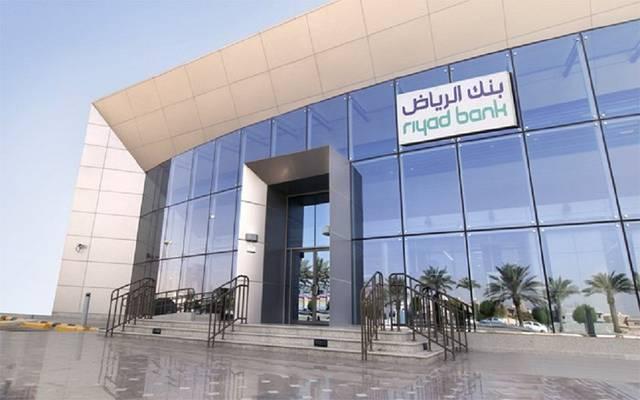 مقر تابع لبنك الرياض