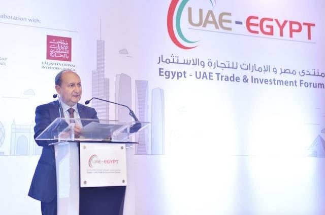 وزير التجارة والصناعة المصري عمرو نصار
